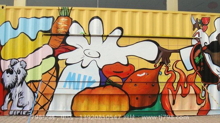 天津蓟县滑雪场集装箱手绘墙作品