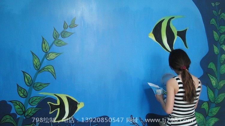 儿童房墙绘畅——游海底世界