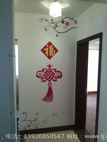 中国结与福字手绘墙 - 天津798彩绘工作室